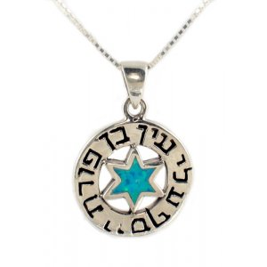 "Silver and Opal ""Ben Porat Yosef"" Star of David Pendant"