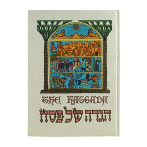 Haggadah with English Translation - Hardcover