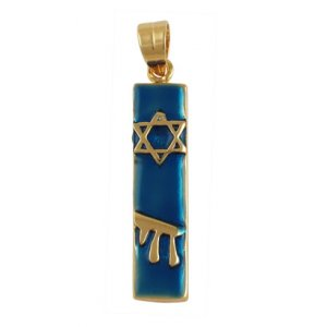 Gold Filled Blue Enamel Mezuzah Pendant