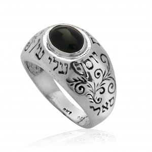 Five Metal Onyx Ring - Protection against Evil Eye by HaAri