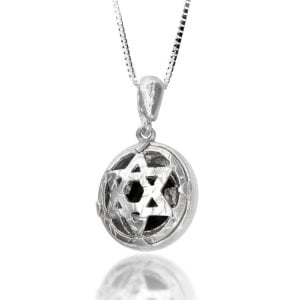 Silver & Gold Star of David 5 Metals Pendant