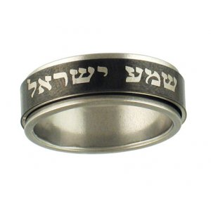 "Stainless steel Black Revolving ""Shema Yisrael"" Ring"