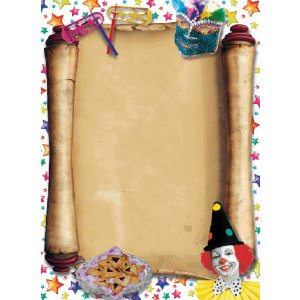 Purim Clown Stationery