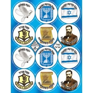 State of Israel Stickers