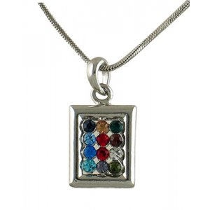 Rhodium Pendant Necklace - Colorful Twelve Tribes Breastplate