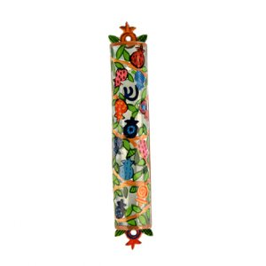 Yair Emanuel Hand Painted Colorful Laser Cut Metal Mezuzah Case - Pomegranates