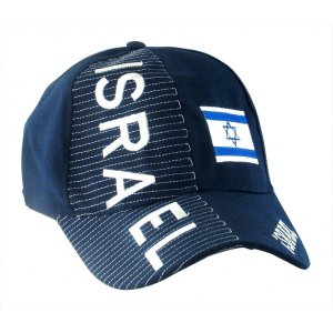 Identify with Israel Navy Israel Flag Cap