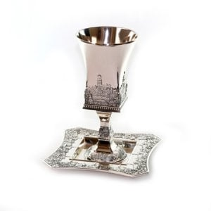 Silver plated Square Jerusalem Kiddush Cup and Tray