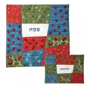 Yair Emanuel Embroidered Silk Patchwork Matzah and Afikoman Set - Multicolor