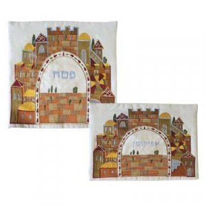 Yair Emanuel Embroidered Silk Matzah & Afikoman Cover, Jerusalem Arch - Gold