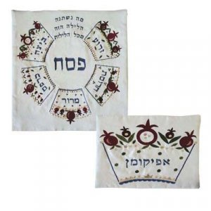 Yair Emanuel Embroidered Silk Matzah and Afikoman Set - Seder Pomegranate Design