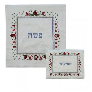 Yair Emanuel Embroidered Silk Matzah Afikoman Cover - Pomegranates