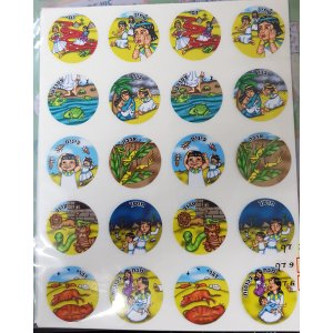 Colorful Childrens Stickers - The Ten Plagues