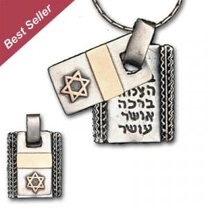 Ana Bekoach Silver Dogtag Pendant with Star of David