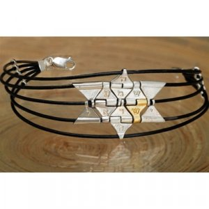 Star of David with Shema Yisrael Bracelet
