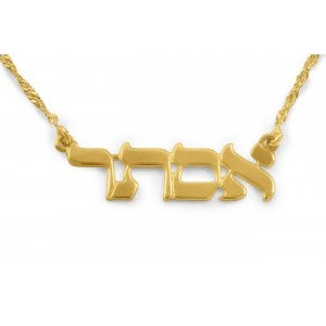 18k Gold Plated Personalized Classic Hebrew Name Necklace Block Letters