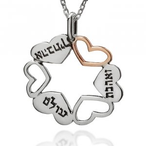 Everlasting Love Star of David Necklace by HaAri
