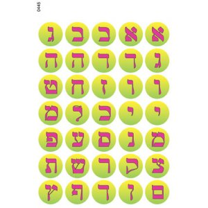 Pink and green Alef Bet Stickers