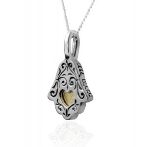 Ethnic Kabbalah Hamsa Necklace by HaAri
