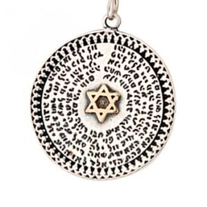72 Names Kabbalah Jewelry Pendant in Yemenite Style