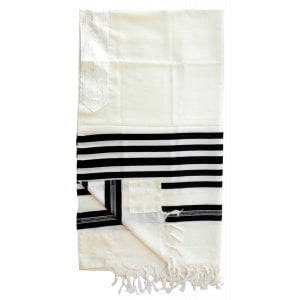 Kol HaNearim Tallit for Simchat Torah