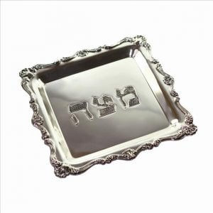Silver Plated Square Matzah Tray - Decorative Edge
