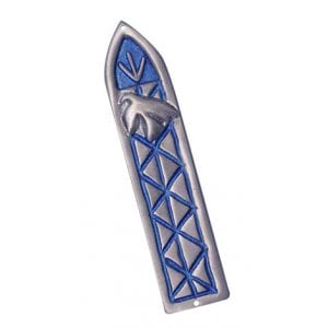 Shraga Landesman Blue Shin, Dove, and Criss-Cross Design Mezuzah Case - Aluminum