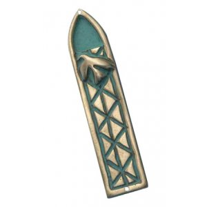 Shraga Landesman Blue Peace Dove and Criss-Cross Design Mezuzah Case - Brass