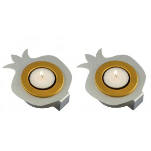 Shraga Landesman Pair Aluminum Pomegranate Candle Holders - Gold and Silver