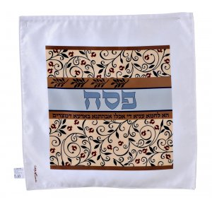 Dorit Judaica Satin Matzah Cover - Pomegranates and Leaves with Hebrew Text