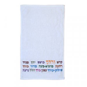 Yair Emanuel Pesach Netilat Yadayim Towel, Embroidered Seder Sequence - Colored