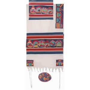 Yair Emanuel Hand Embroidered Woven Cotton Tallit Set, Red - Twelve Tribes - 1 in stock