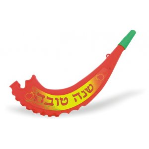 Children's Colorful Plastic Blow Shofar - Shanah Tovah