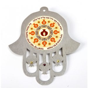 Dorit Judaica Orange Shades Wall Hamsa Eishet Chayil Tribute - Hebrew