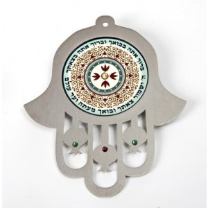 Dorit Judaica Maroon Wall Hamsa Arrival and Departure Blessing - Hebrew