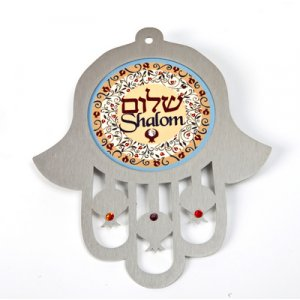 Dorit Judaica Peach Shades Stainless Steel Wall Hamsa Shalom - Hebrew English