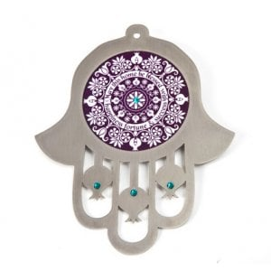 Dorit Judaica Purple Stainless Steel Wall Hamsa Home Blessing - English