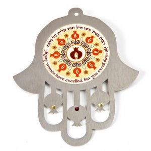 Dorit Judaica Orange Shades Wall Hamsa Eishet Chayil Tribute - Hebrew English