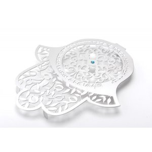 Dorit Judaica Hebrew Floating Letters Wall Hamsa - Blessings