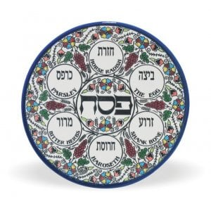 Armenian Ceramic Passover Seder Plate with Floral Design