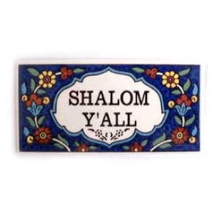 Ceramic Wall Plaque, Armenian Floral Design - Shalom Y' ALL