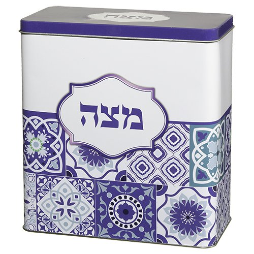 Decorative Matzah Tin with Lid – Blue Patchwork Design