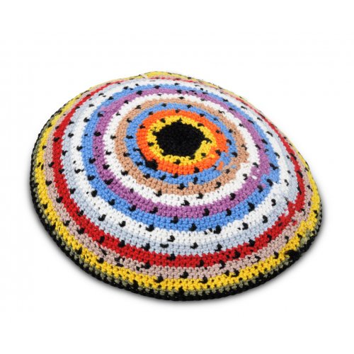 Hand Knitted DMC Cotton Kippah - Colorful Stripes